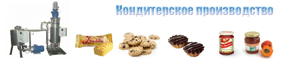 http://www.oborud.uz/index.php/konditerskoe-oborudovanie