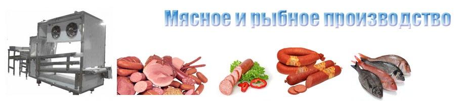 http://www.oborud.uz/index.php/mjasnoe-i-rybnoe-oborudovanie