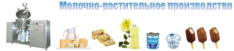 http://www.oborud.uz/index.php/molochnoe-oborudovanie